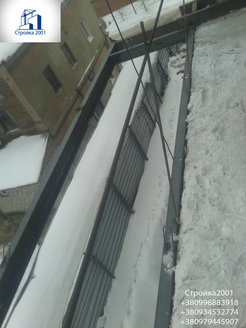 Расширение балкона харьков. балкон с выносом харьков. расшир.